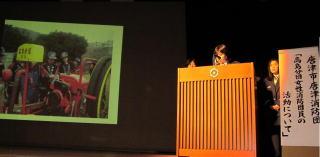 活動報告 「高島分団女性消防団員の活動について」