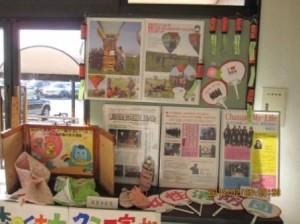 佐賀市消防団の展示物