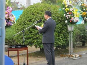 佐賀県知事の追悼の辞