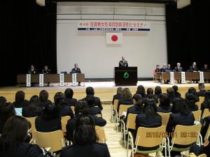 ①4088(開会の辞)・・山下副会長