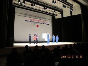 4134(寸  劇)・・有田町消防団員の皆様!