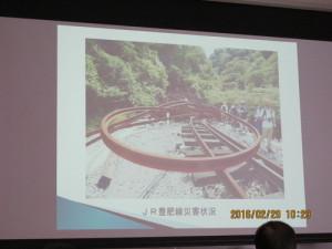 ⑤水圧で曲った鉄道のレール