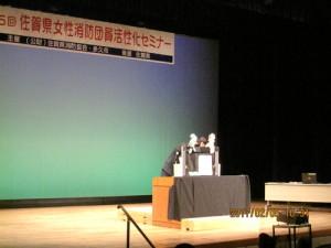 3パペット 佐賀市消防団500px