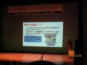 5防災教室 伊万里市消防団500px