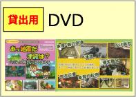 16mmフィルム、ビデオ、dvdの貸出