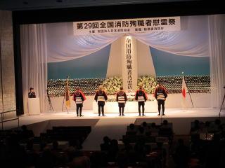 鎮魂の歌(木遣り) 江戸消防記念会