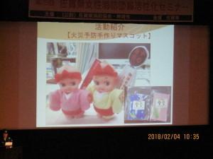 活動報告 神埼市消防団