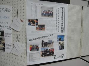 13.展示コーナー⑤s